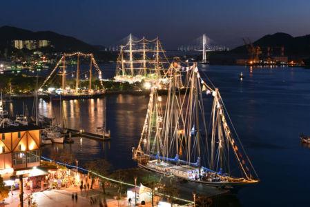fot. City of Nagasaki