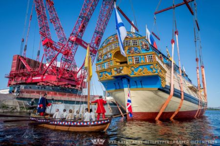 fot. Shipyard Poltava