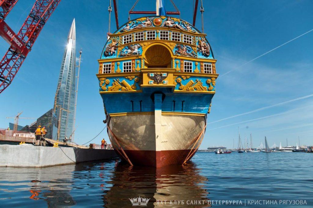 Rufa Połtawy / fot. Shipyard Poltava