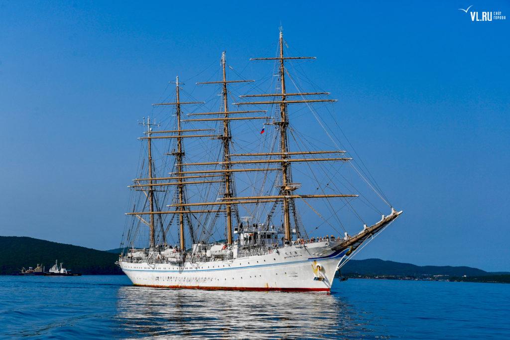 Kaiwo Maru II